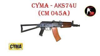 [ОБЗОР] CYMA - АКС74У АКS74U CM 045A AEG airsoft (страйкбол)