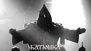 BATUSHKA   Ектения́ V Святый Вход (Yekteníya V Svyatyy Vkhod)