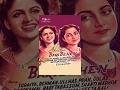 Bari Behen (1949) - Old Classic Full Movie