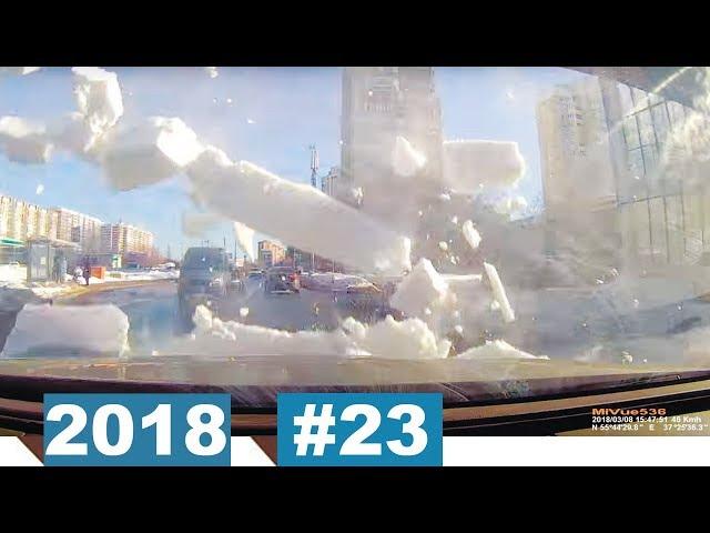 Новые записи с видеорегистратора ДТП и Аварий #23 (09.03.2018)