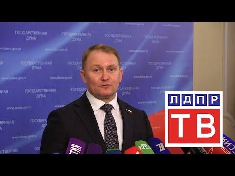 Депутат Александр Шерин настаивает на сокращении пенсионного возраста для ветеранов боевых действий