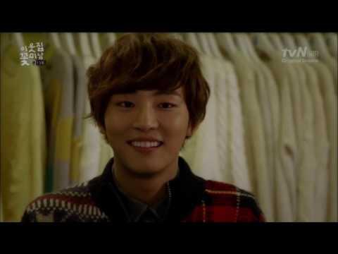 flower boy next door (park shin hye and yoon shi yoon) love me like you do