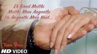 Ek Band Mutthi Mutthi Me Angoothi  Anubhav Sinha