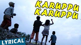 Karuppu Karuppu Song with Lyrics | Kaakka Muttai | Dhanush | Vetri Maaran | G.V.Prakash Kumar