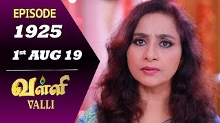 sun tv serial valli today episode youtube - TH-Clip