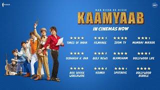 Har Kisse Ke Hisse Kaamyaab | Official Trailer | Sanjay Mishra | Deepak Dobriyal | 6th March 2020