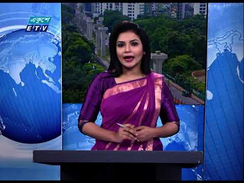 09 Am News || সকাল ০৯ টার সংবাদ || 26 September 2020 || ETV News