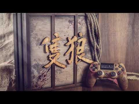 《隻狼》限定PS4 Pro主機推出
