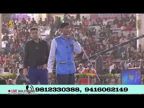 master mahender (wash waah kya baat hai) SUB TV  - kamal