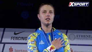 Ольге Харлан вручили третье золото. Церемония награждения призеров ЧМ-2017 (женская сабля)