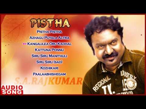 Download Pistha Full Movie Karthik Nagma K S Ravikumar S A Rajkumar Super Hit Tamil Movie
