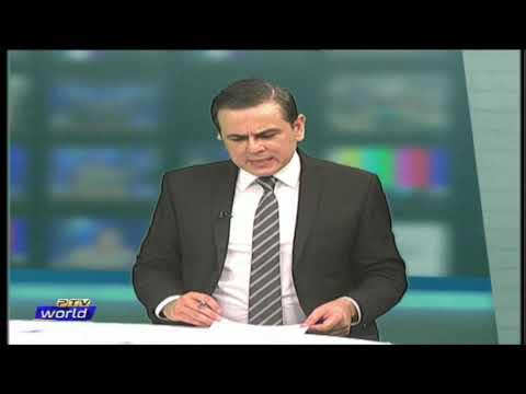 EU Ambassador Androulla Kaminara - Newsroom PTV World