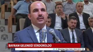 Başkan Altay: Konya'yı geleceğe taşımak için hep birlikte gayret gösteriyoruz