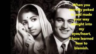 JIS DIN SE MILE TUM HAM   LALKAR-1956/BHARAT VYAS