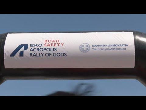 Ράλι Ακρόπολις: Mήνυμα οδικής ασφάλειας από την Κρήτη
