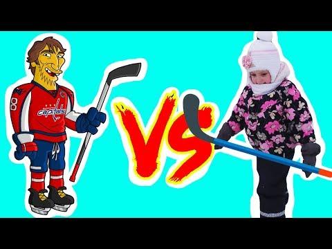 Хоккей Чемпионат России 2018. Овечкин с дочкой на льду. Лучшие голы