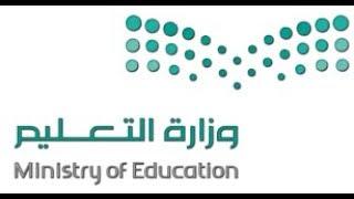 """""""التعليم"""" تعلن نتيجة حركة النقل الخارجى للمعلمين .. ونقل 19.7% من المتقدمين"""