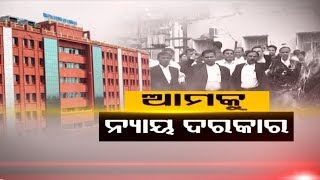 Gambar cover Janamancha Season 2 3 Nov 2018   Tension Between Lawyers & Police Becomes Intense - OTV
