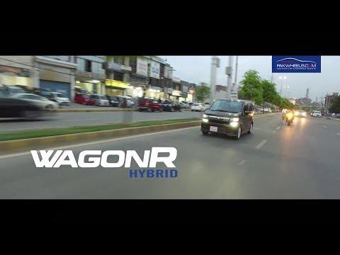Suzuki Wagon R Hybrid - PakWheels Review