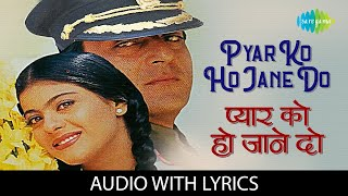 Pyar Ko Ho Jane Do with lyrics | प्यार को   - YouTube