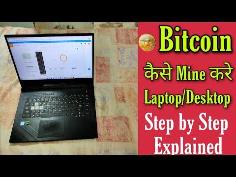 Bitcoin kasybos vaizdai