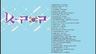BEST OF KPOP SONGS 2019 / KPOP PLAYLIST. Tuyển tập nhạc Hàn Quốc