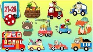 Мультфильмы Для Детей Детского Сада. Цифры, Животные. Эпизоды 21-25