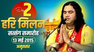 Shri Devkinandan Thakur Ji Maharaj - Hari Milan Satsang Samaroh In Amritsar - Day 02 || 13-May-2015