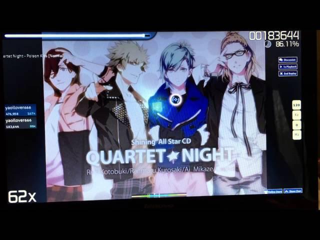 Quartet-night-uta-no