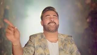 Kader Japonais - Bekri kanet niya (Clip Officiel) 2018⎜قادر الجابوني - بكري كانت النية