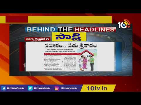 Behind The Headlines | Analysis On Today's Trending Paper News | 20th November 2019 | 10TV News