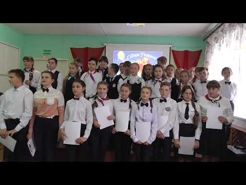 Песня-переделка на День Учителя