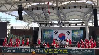 MBC충북충주어린이합창단_2018낭만콘서트_높임말친구