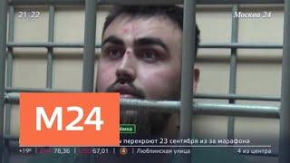 """Московский патруль"": полиция задержала 13 человек за нападение на бизнесмена - Москва 24"