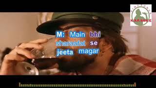 NAAYAK NAHII hindi karaoke for Male singers with lyrics
