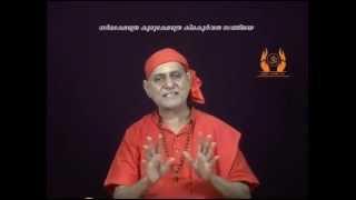 Muktisudhakaram -  Bhagavadgeeta Part 0001 - Swami Bhoomananda Tirtha