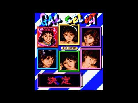 Game of the day 2321 Gals Panic (ギャルズパニック) Kaneko (Taito license) 1990