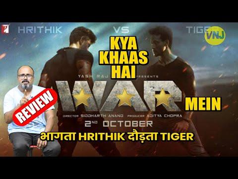 BOLLYWOOD NEW MOVIE | WAR | Teaser REVIEW | Hrithik Roshan | Tiger Shroff | Vaani Kapoor
