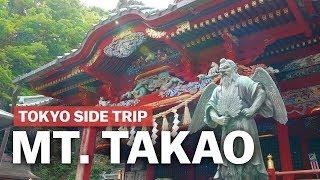 Mount Takao, Tokyo