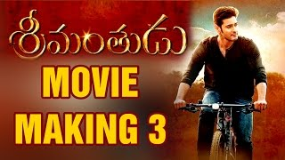 Srimanthudu Telugu Movie | Glimpse of Making 3 | Mahesh Babu | Koratala Siva | Shruti Haasan | DSP
