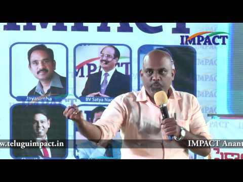 Thought as Investment|TELUGU IMPACT Hyd Mar 2016