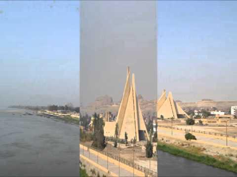 El Minia, Egypt