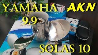 Гребной винт solas amita 3