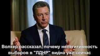 Главные новости Украины и мира за 12 сентября