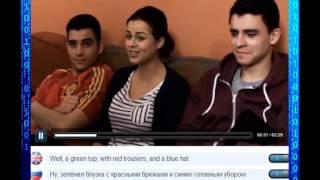 Смотреть онлайн Видео урок английскому с субтитрами на русском