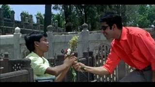 (Jeevan Ek Sangharsh) (Marathi) - YouTube