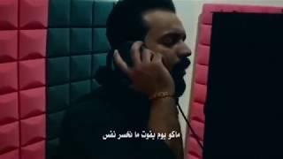 مازيكا يوسف الراشد - اجه الموت ( فيديو كليب حصري ) Yousef Al-Rashed - Ajh ALlmawt | 2020 | تحميل MP3