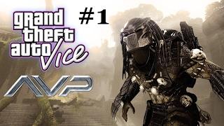 👮GTA:ViceCity - Aliens vs Predator 2 (Часть 1) НАЧАЛО АДА