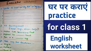 English syllabus and worksheet for class 1