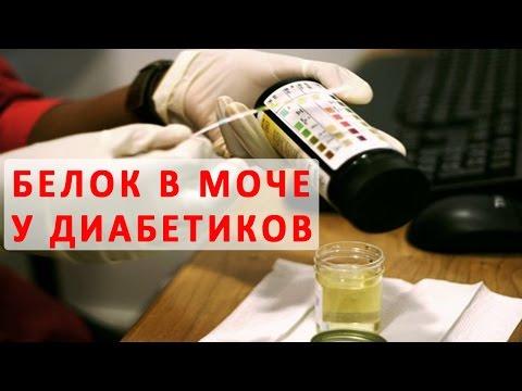 Кукурузные лепёшки для диабетиков